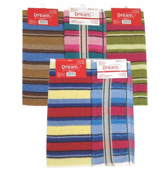 DGT 70 H - Deluxe Guest Towel